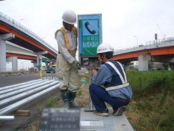 高速道路通信設備工事