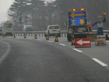 警備および高速道路規制業務  作業風景